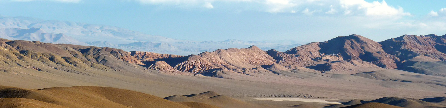 Panorama of Atacama Desert in Chile