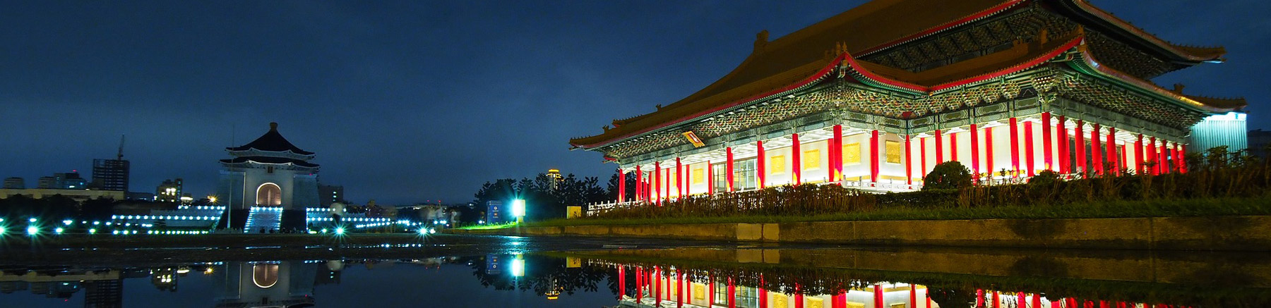Chiang Kai-Shek Memorial Hall National Concert Hall in Taipei, Taiwan
