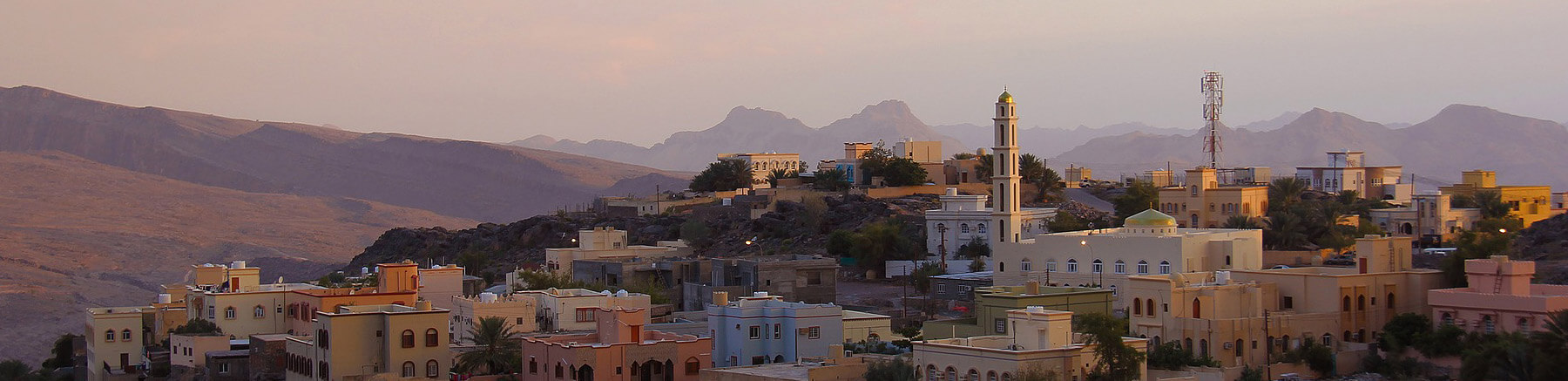View of a city in the desert of Oman